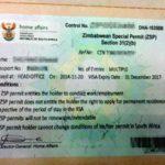 ZSP-20150901-boost